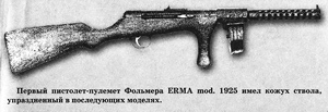Submachine gun VMP 1925