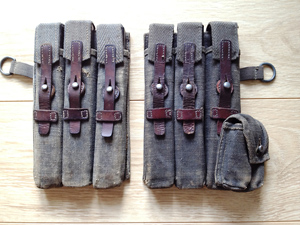 Set of uncommon dkk pouches from 1942 (front)
