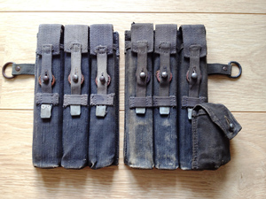 Very rare set of pouches with metal tips on straps. Unknown code (front side)
